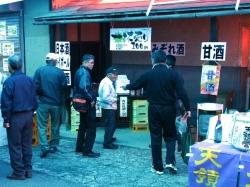 甘酒は蔵祭りでも大人気!
