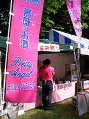 薔薇(バラ)のお酒「プリティエンジェル」誕生秘話